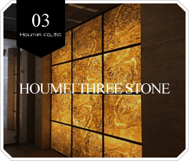 Houmei Three Stone